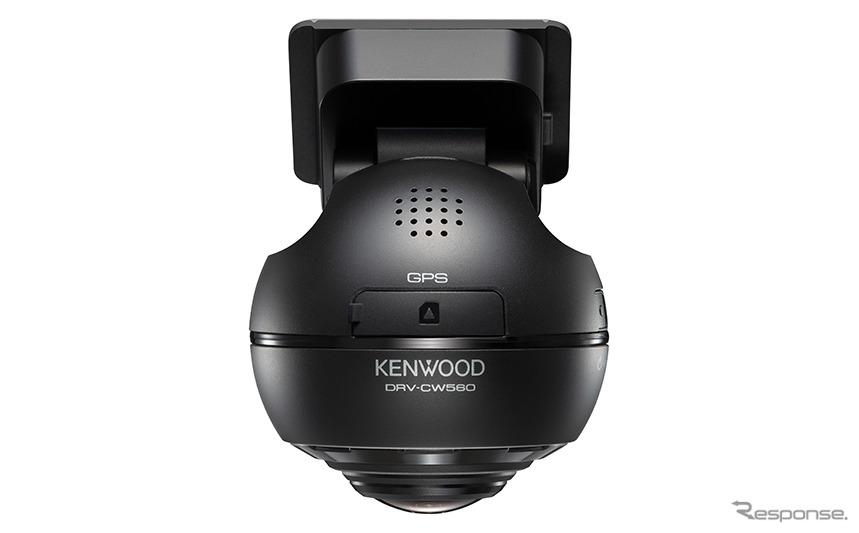ケンウッド DRV-CW560《写真提供 JVCケンウッド》