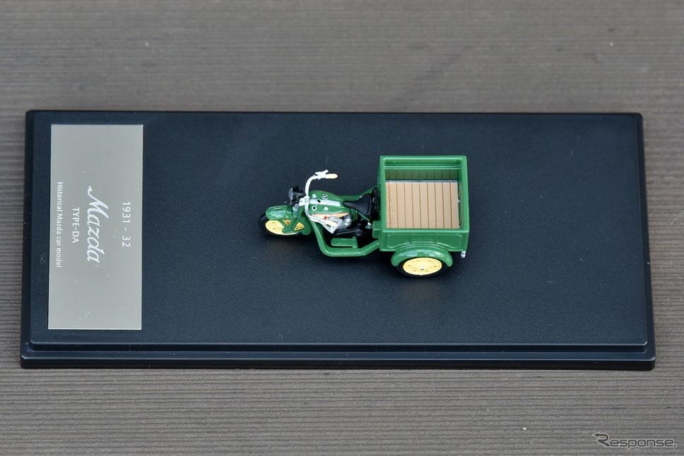 マツダ モデルカー コレクション 三輪トラック(DA型)《写真撮影 中野英幸》