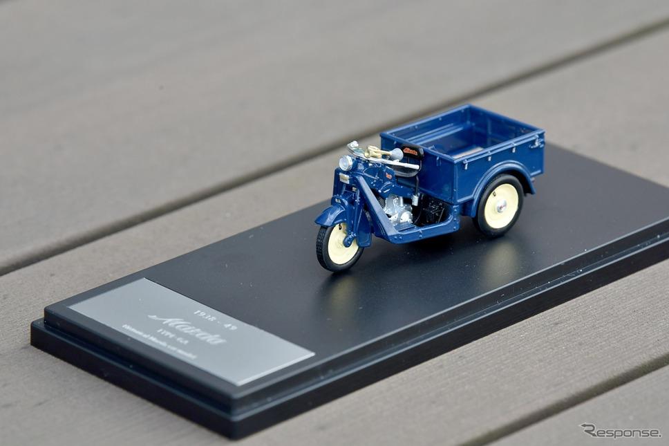 マツダ モデルカー コレクション 三輪トラック(GA型)《写真撮影 中野英幸》