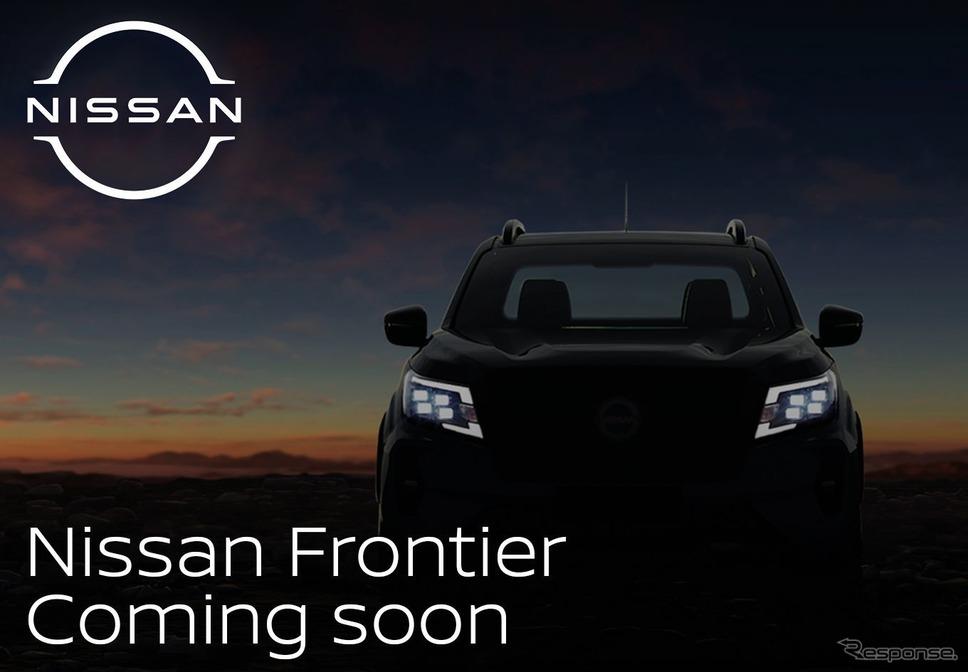 日産 フロンティア 新型のティザーイメージ《photo by Nissan》