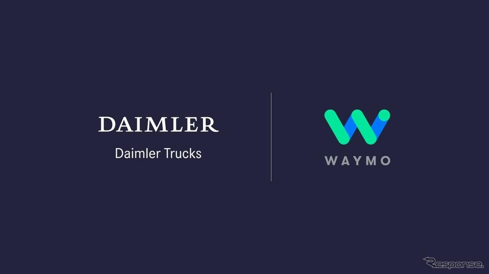 ダイムラー・トラックとグーグルの自動運転部門のウェイモの戦略的提携のイメージ《photo by Daimler Trucks》