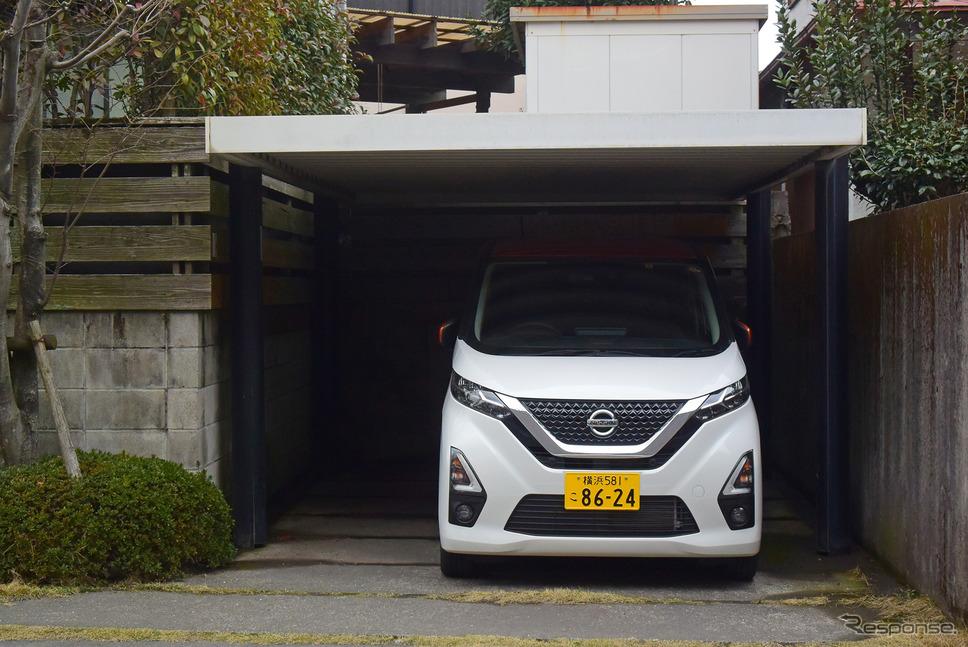 軽自動車サイズだとガレージのスペースの余裕がすごい。《写真撮影 井元康一郎》