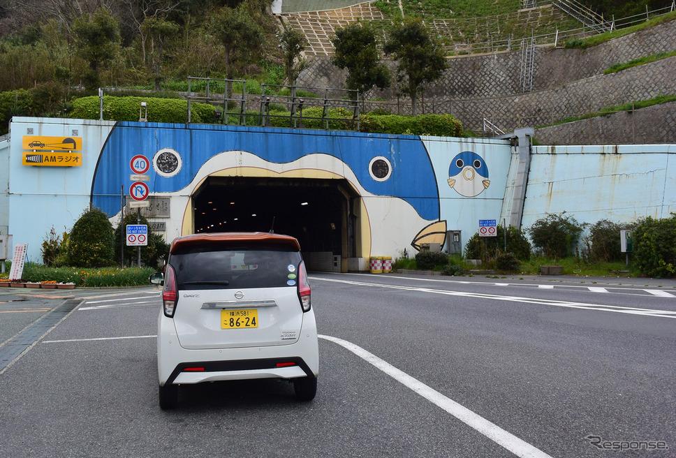 関門トンネル九州側入り口。《写真撮影  井元康一郎》