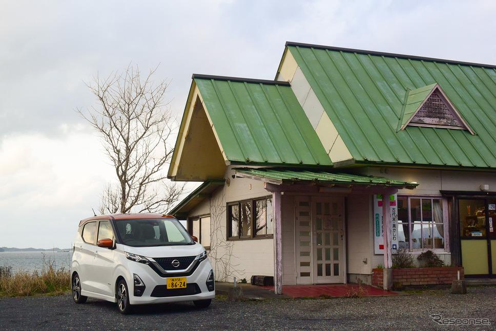 ゼロカフェから長門市に向けてしばらく走った油谷湾沿岸には古い喫茶店&ケーキ工房、ペパーミントがある。ここも隠れ絶景スポットである。《写真撮影  井元康一郎》