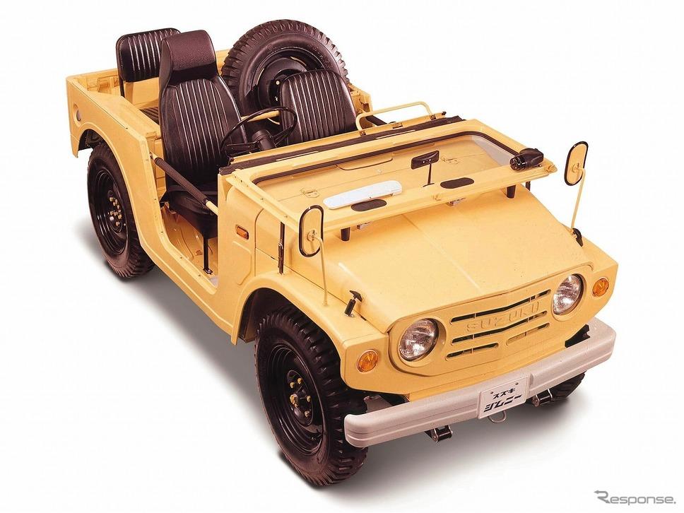 スズキ 初代ジムニー(LJ10型)《写真提供 スズキ》