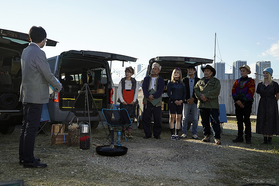『車中HACK BOOT CAMP』《写真提供 日産自動車》