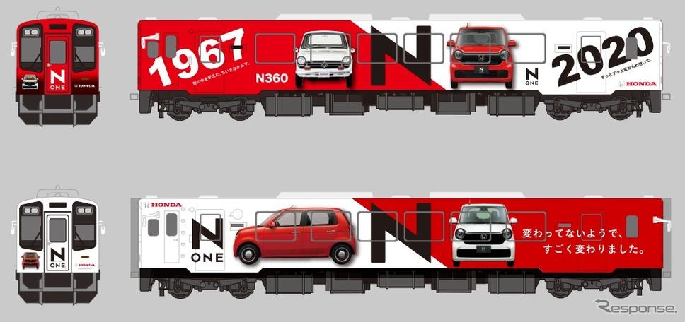 1960年代のホンダの代表車種『N360』のスタイルを受け継いだというレトロスタイルの『N-ONE』がデザインされたラッピングイメージ。「変わってないようで、すごく変わりました。」というキャッチフレーズも入る。《画像提供 天竜浜名湖鉄道》
