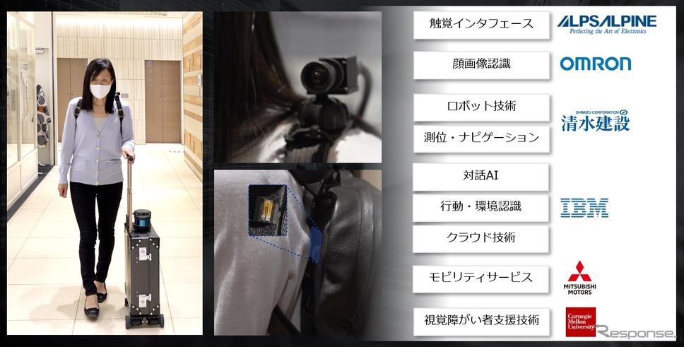 AIスーツケース《写真提供 アルプスアルパイン》