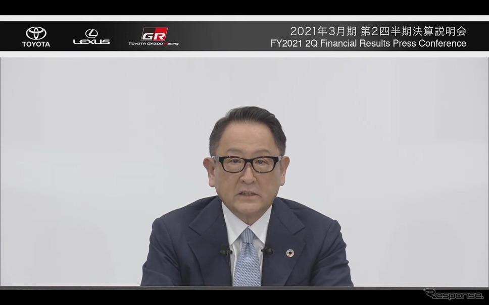 第2四半期決算を発表する豊田章男社長(オンライン会見から)