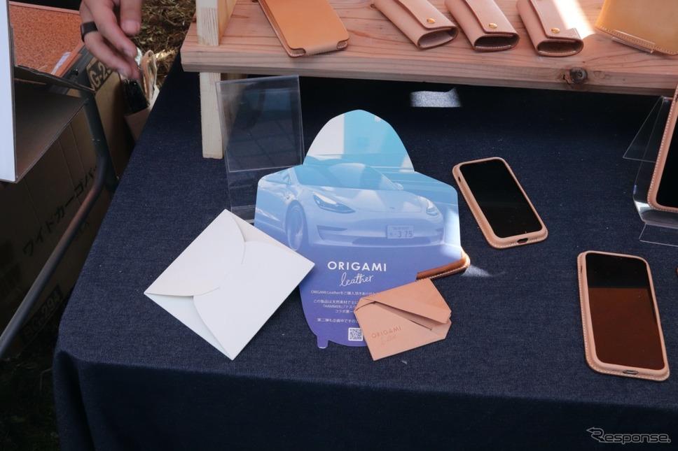 モデル3はキーがカード式。またEVオーナーは充電カードが必需品。折り紙式の本皮カードホルダー《写真撮影 中尾真二》