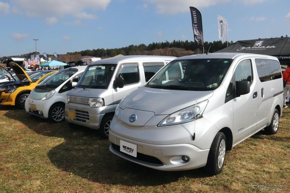 Japan EV Meetup《写真撮影 中尾真二》