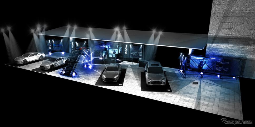 Aston Martin Deserves to be driven《画像提供 アストンマーティンジャパン》