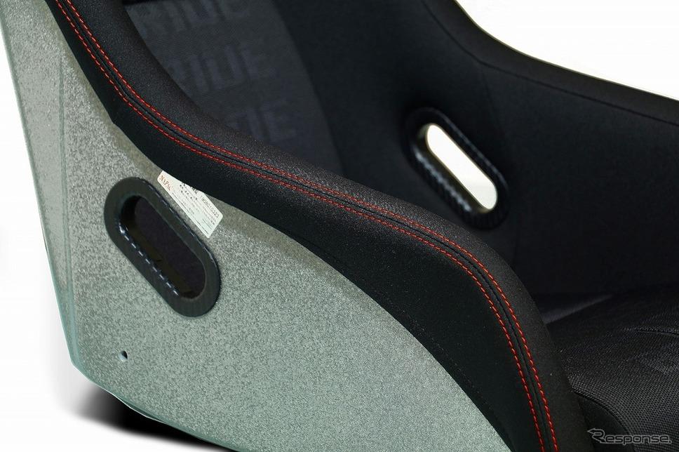 大腿部(HMK04)《写真提供 オートバックスセブン》