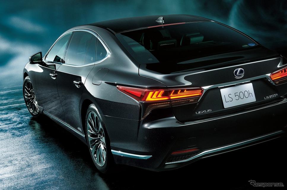 レクサス LS500h エグゼクティブ(グラファイトブラックガラスフレーク)《写真提供 トヨタ自動車》