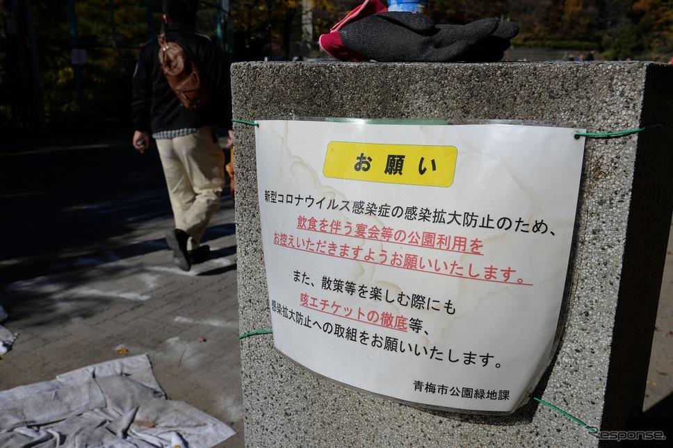青梅宿懐古自動車同窓会2000《写真撮影 嶽宮三郎》