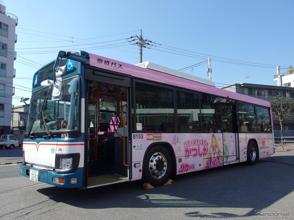 リカちゃんラッピングバス(ピンク)《写真撮影 高木啓》