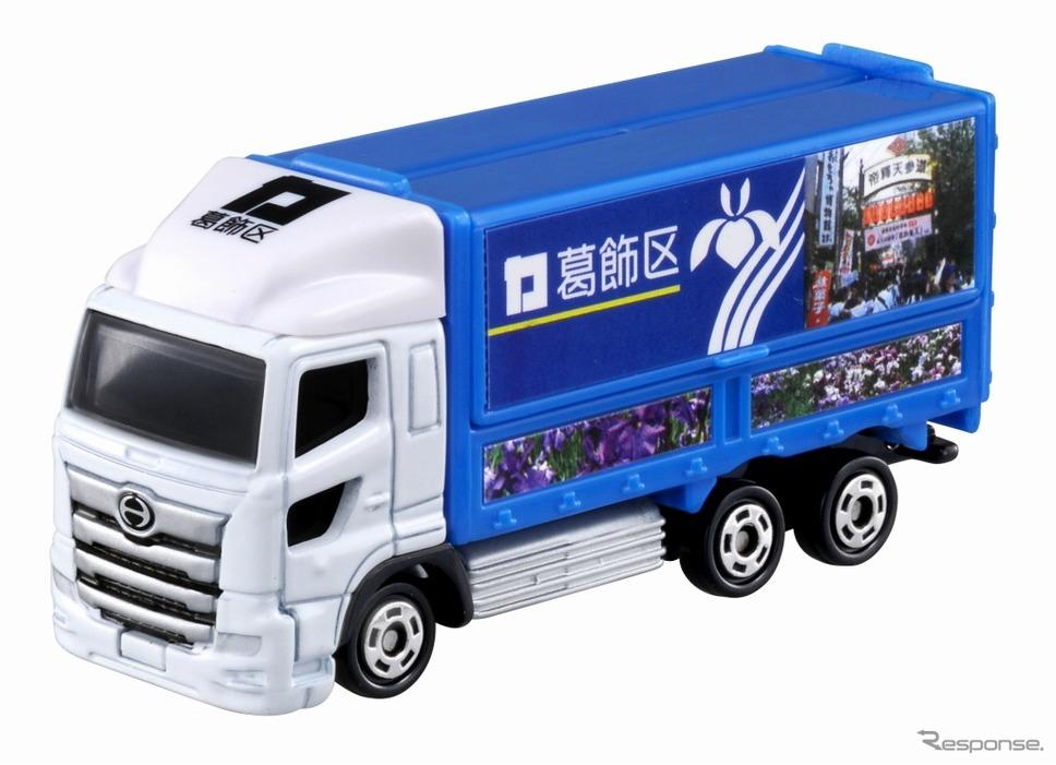 トミカNo.48 日野プロフィア葛飾トラック《写真提供 タカラトミー》