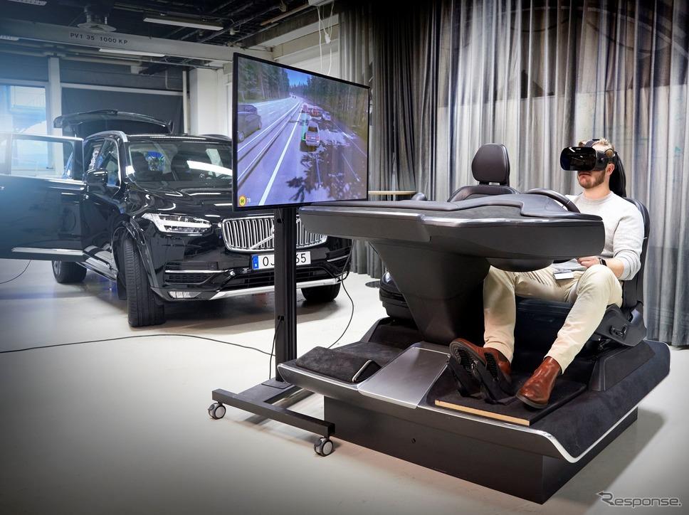 ボルボカーズの複合現実ドライビングシミュレーター《photo by Volvo Cars》