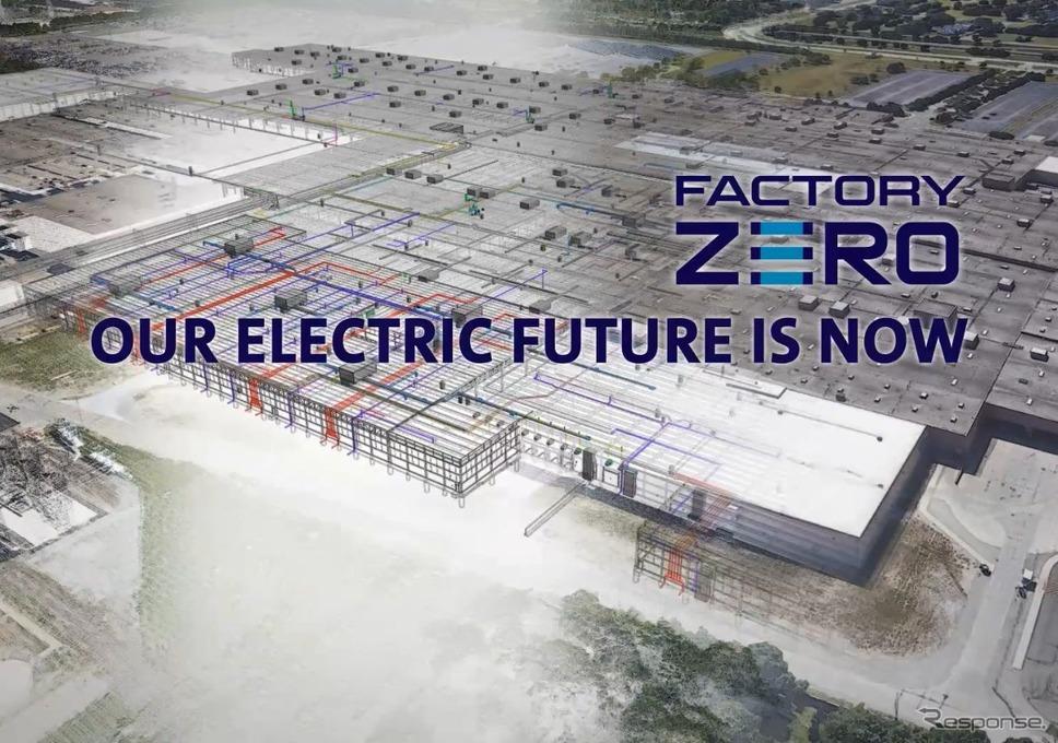 GMのEV専用工場「ファクトリーゼロ」の完成予想図《photo by GM》