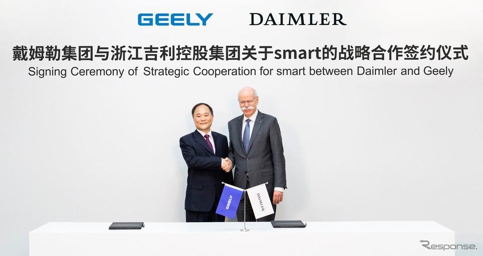 次期スマートEVを共同開発する合弁会社設立を発表する浙江吉利控股集団とダイムラーの両首脳(2019年3月)《photo by Daimler》