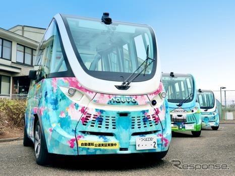 自動運転バス《写真提供 茨城県境町/BOLDLY/マクニカ》