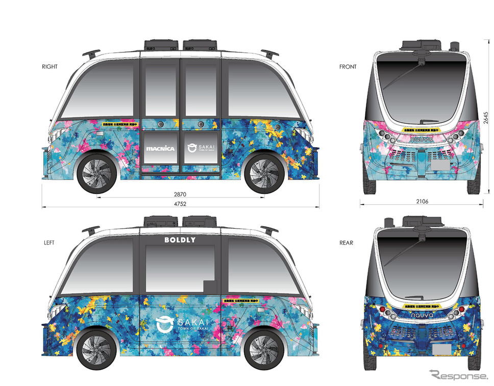 自動運転バスの外観《画像提供 境町役場》