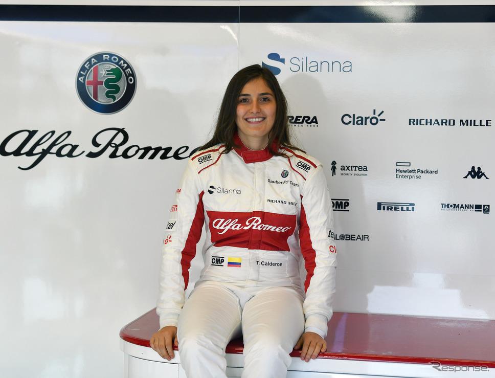 F1アルファロメオのテスト&開発ドライバー、タチアナ・カルデロン。《写真提供 FCA JAPAN》