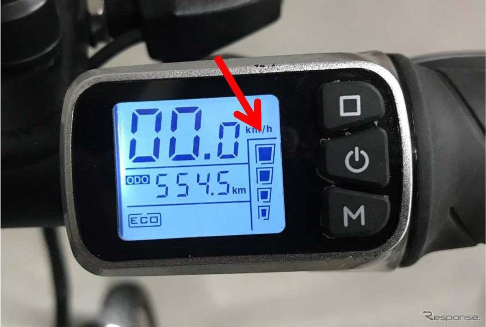 従来の電池残量表示のイメージ(車両に搭載されたメータ)《写真提供 パナソニック》