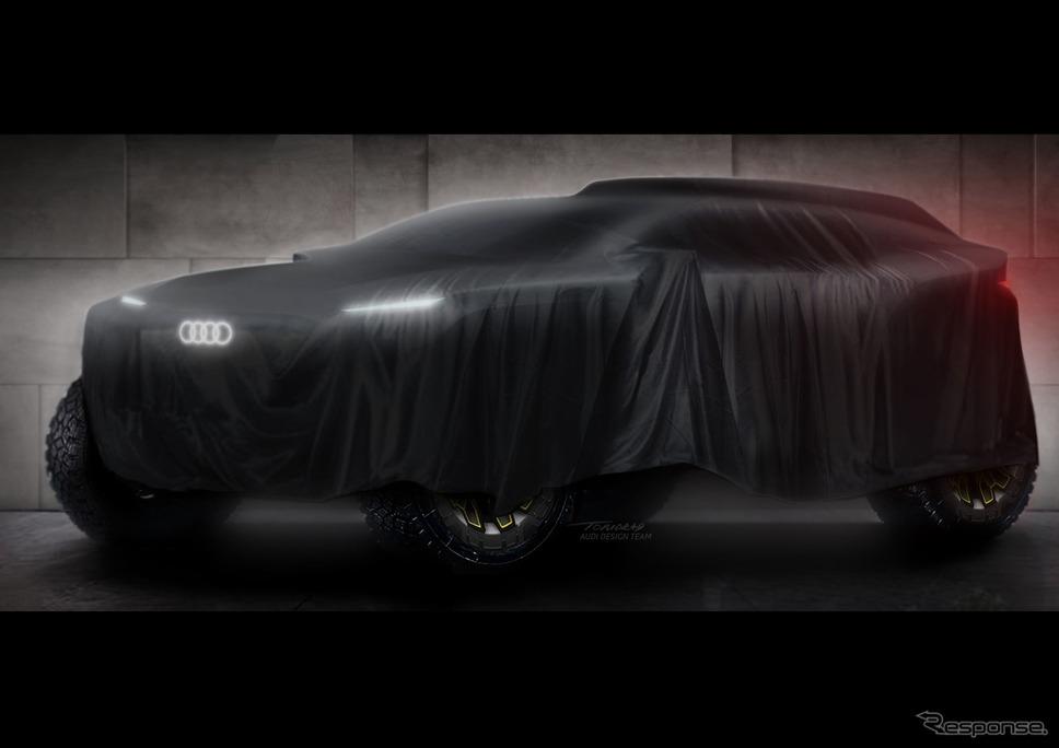 アウディの「ダカールラリー2022」参戦マシン、電動SUVプロトタイプのティザーイメージ《photo by Audi》