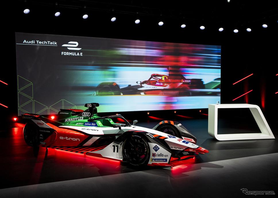 2021年1月開幕予定とされるフォーミュラEの次シーズンを戦うマシン「Audi e-tron FE07」。《写真提供 Audi》