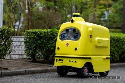 コンセプトロボット「モビパワー」《写真提供 BASF》