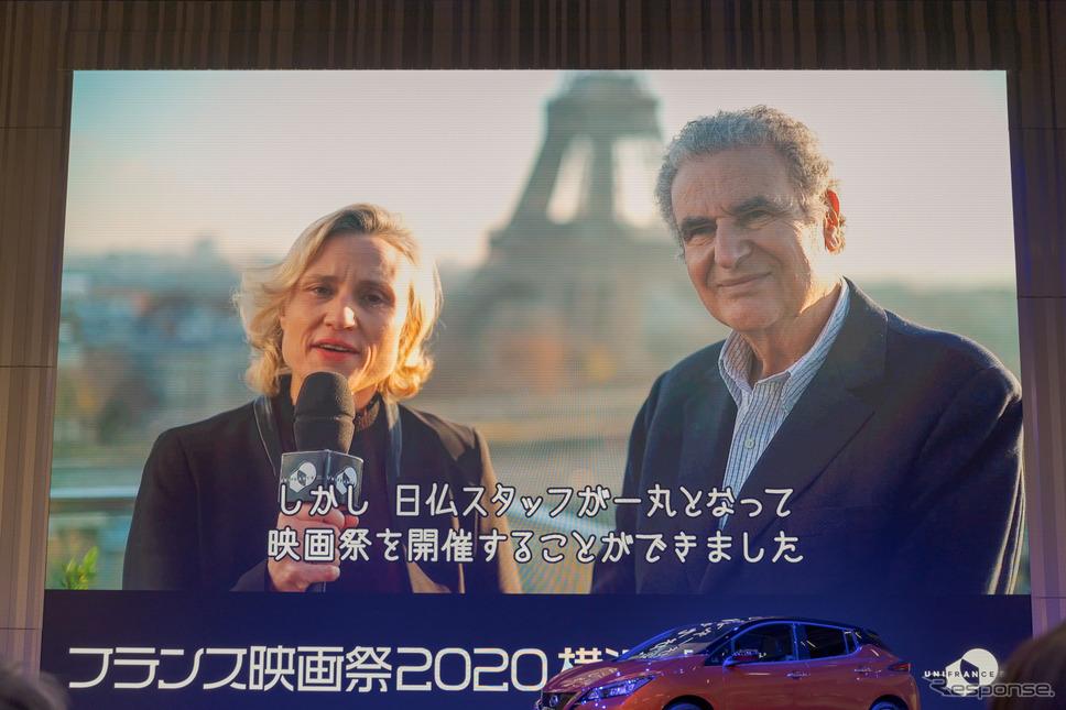 左はユニフランス代表、ダニエラ・エルストナー氏、右はユニフランス会長、セルジュ・トゥビアナ氏。《写真撮影 関口敬文》
