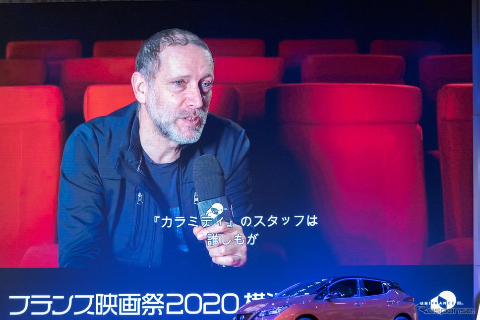 映画監督などのメッセージ動画も公開された。《写真撮影 関口敬文》