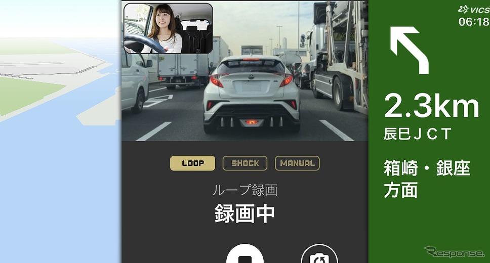 カーナビタイム、ドライブレコーダー機能がスマートフォンの正面・背面カメラ同時録画に対応《写真提供 ナビタイムジャパン》