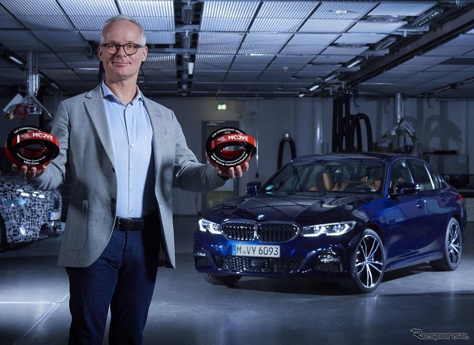 独メディアから複数の賞を受賞したBMWと同社の 3シリーズ《photo by BMW》
