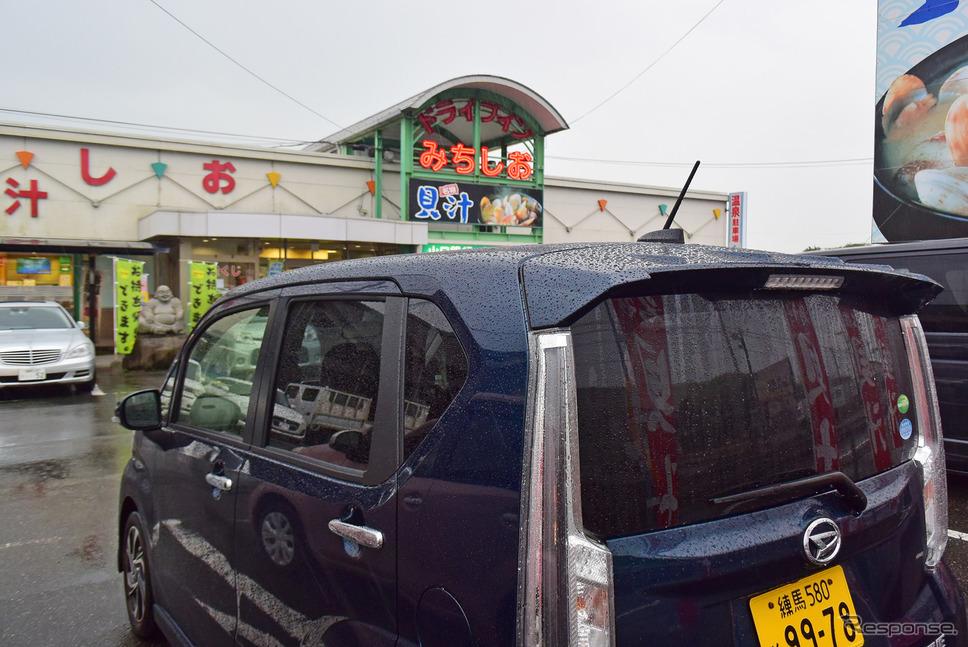 下関も近くなってきた山口の山陽小野田市にあるドライブインみちしおに寄り道。《写真撮影 井元康一郎》