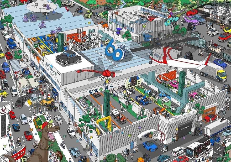 MOTOMACHI Plant 60th Anniversary in a Parallel world(まつやまたかし)《写真提供 アムラックストヨタ》