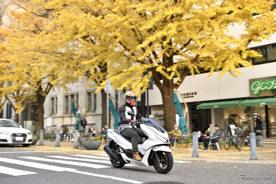 ホンダ PCX125《写真撮影 雪岡直樹》