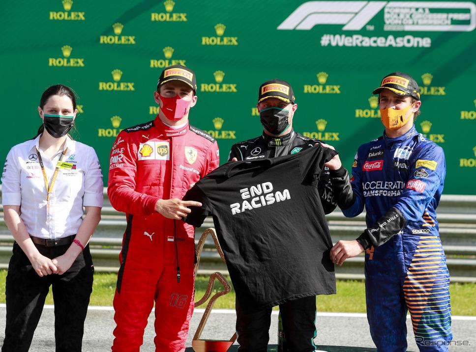 ランド・ノリス(右端、2020年F1オーストリアGP)《写真提供 Pirelli》
