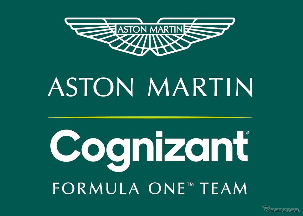 アストンマーティンのタイトルパートナーに「Cognizant」が就任。《写真提供 Aston Martin》