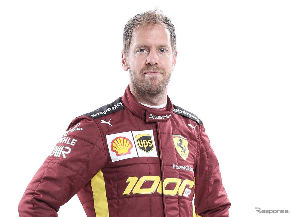 アストンマーティンに移籍新加入のセバスチャン・ベッテル(写真はフェラーリに在籍していた2020年シーズン)。《写真提供 Ferrari》