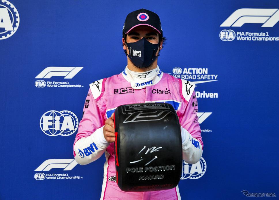 ランス・ストロール(2020年トルコGP、ポールポジション獲得)《写真提供 Pirelli》