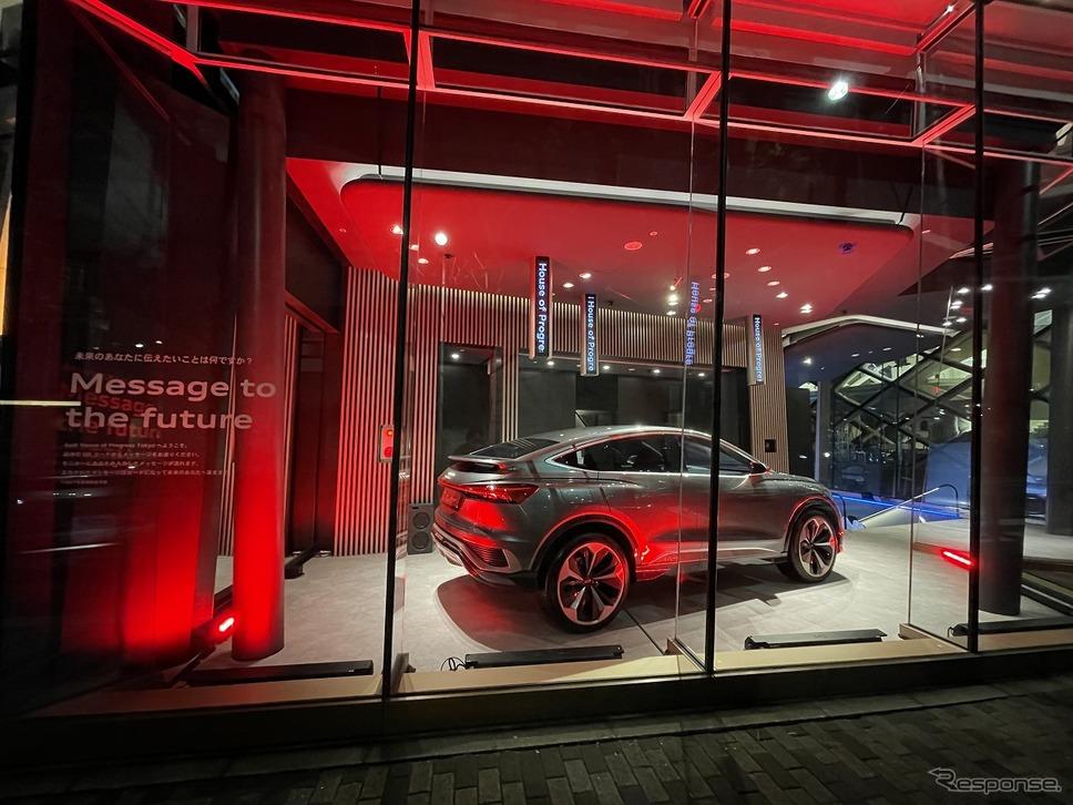 Audi House of Progress Tokyo《写真提供 アウディジャパン》