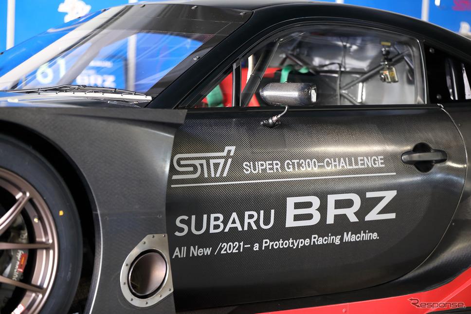 SUBARU BRZ GT300 2021(プロトタイプ)《写真提供 SUBARU/STI》