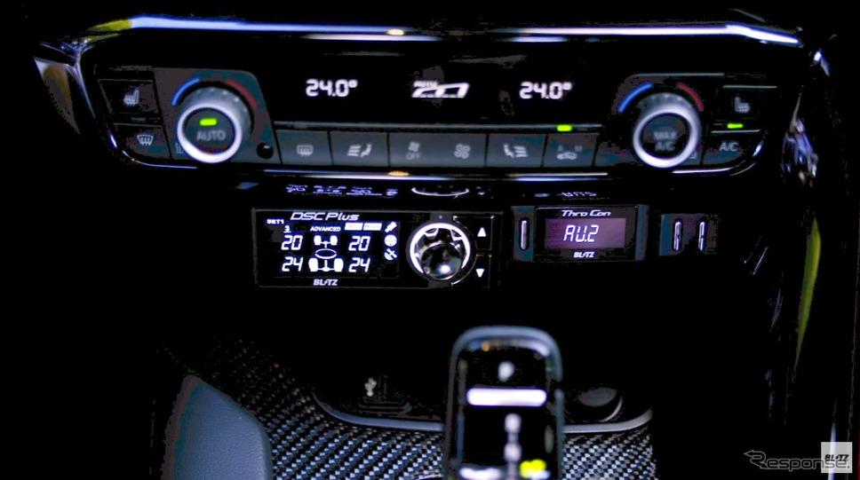ブリッツ(東京オートサロン2021バーチャルオートサロン)《スクリーンショット》