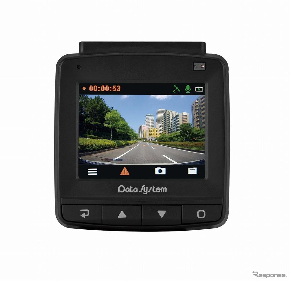 データシステム DVR3200《写真提供 データシステム》