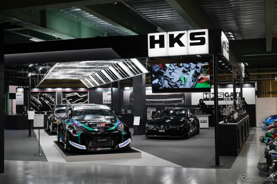 HKS Premium Salon Online 2021《写真撮影 柳田由人》