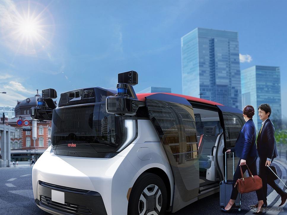 将来の日本でのクルーズ・オリジン導入イメージ《画像提供 本田技研工業》