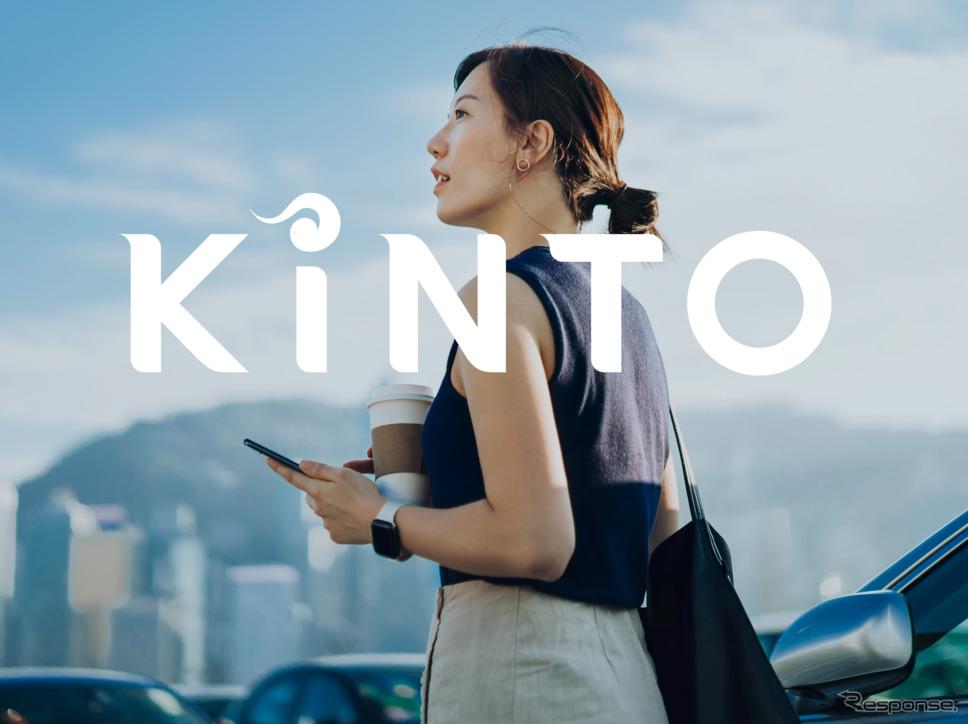 トヨタのサブスクリプションサービス「KINTO」のイメージ《photo by Toyota》