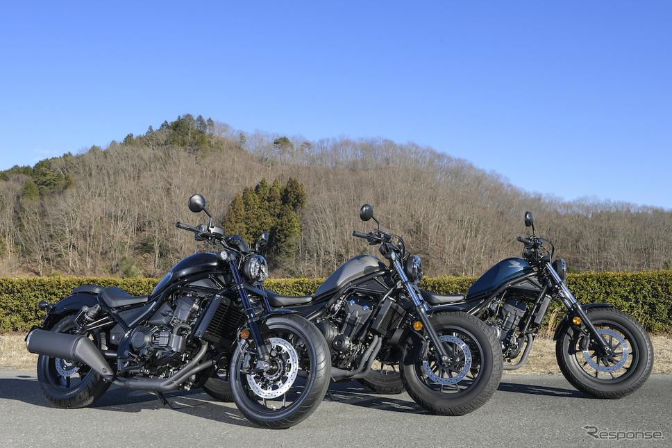 左からレブル1100DCT、500、250。《写真提供 ホンダモーターサイクルジャパン》